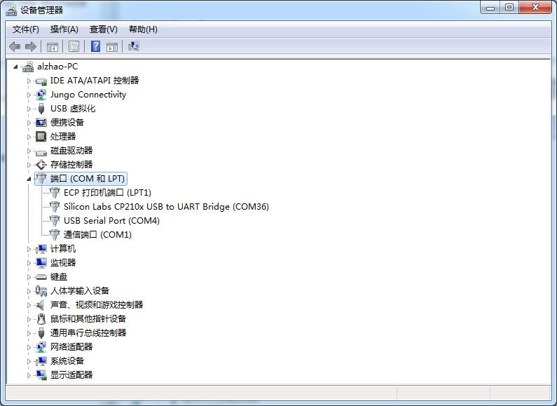USB-UART